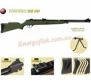 Пневм. рушниця HATSAN 150 T.H.  SAS кал 4.5мм