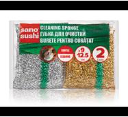 Губка для чищення Sano Sushi, 2 шт
