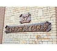 Табличка на доме №37