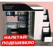 """Кровать со столом """"Шатура"""""""