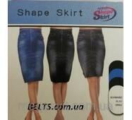 Жіноча спідниця Shape Skirt (універсальний розмір - Шейп Скерт)