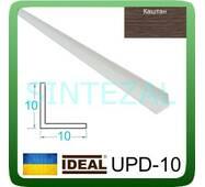 Декоративний пластиковий куточок IDEAL, L - 2,7 м. 10 х 10, Каштан