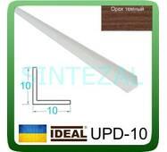 Декоративний пластиковий куточок IDEAL, L - 2,7 м. 10 х 10, Горіх темний