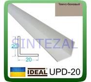 Декоративний пластиковий куточок IDEAL, L - 2,7 м. 20 х 20, Темно-бежевий