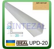 Декоративний пластиковий куточок IDEAL, L - 2,7 м. 20 х 20, Дуб світлий