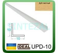 Декоративний пластиковий куточок IDEAL, L - 2,7 м. 10 х 10, Дуб світлий