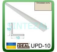 Декоративний пластиковий куточок IDEAL, L - 2,7 м. 10 х 10, Слонова кістка