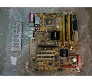 Материнская плата LGA775 ASUS P5AD2 - E Deluxe DDR2