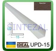 Декоративний пластиковий куточок IDEAL, L - 2,7 м. 15 х 15, Каштан