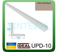 Декоративний пластиковий куточок IDEAL, L - 2,7 м. 10 х 10, Темно-бежевий