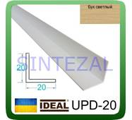 Декоративний пластиковий куточок IDEAL, L - 2,7 м. 20 х 20, Бук світлий