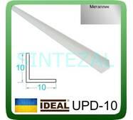 Декоративний пластиковий куточок IDEAL, L - 2,7 м. 10 х 10, Металліки