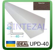 Декоративний пластиковий куточок IDEAL, L - 2,7 м. 40 х 40, Каштан