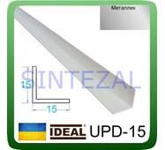 Декоративний пластиковий куточок IDEAL, L - 2,7 м. 15 х 15, Металліки