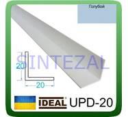 Декоративний пластиковий куточок IDEAL, L - 2,7 м. 20 х 20, Блакитний