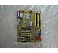 Материнская плата ASUS P5LD2 v2.0 LGA775 DDR2 SATA PCI - E ATX