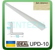 Декоративний пластиковий куточок IDEAL, L - 2,7 м. 10 х 10, Дуб північний