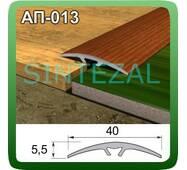 Поріжок, що ламінує, для підлоги (приховане кріплення), ширина 40 мм 0,9 м., Венге