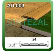 """Алюмінієвий поріжок """"під дерево"""", ширина 24 мм 0,9 м., Дуб білий"""