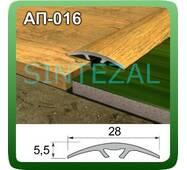 Поріг, що ламінує, для підлоги (приховане кріплення), ширина 28 мм 1,8 м., Махагон