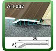 """Різнорівневий алюмінієвий поріжок """"під дерево"""", 28х5 мм 1,8 м., Ясен світлий"""