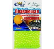Наживка плавающая ароматизированная Сorona® ( Мини) Ваниль