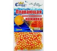 Наживка плавающая ароматизированная Сorona® ( Мини) Мед