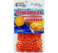 Наживка плавающая ароматизированная Сorona® ( Мини) Кукуруза