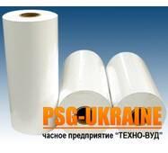 Термоформувальна плівка для м'ясних та сирних виробів, купити в Україні