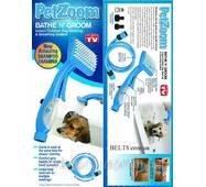 Щетка-душ для домашних животных 2в1 Petzoom (Пет Зум)
