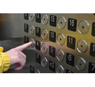 Система диспетчеризації ліфтів, купити