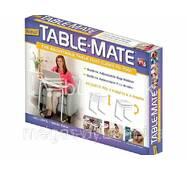 Переносний складаний столик Table Mate NEW (стіл Тейбл Мейт Нью)