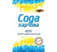Сода пищевая, 400 г