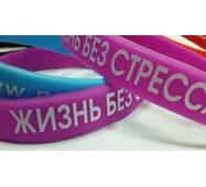 Силиконовые браслеты с логотипом от производителя