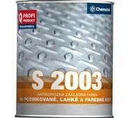 """Грунт для цветных металлов """"Chemolak S 2003/0111"""" серий 0,75л. (быстросохнующий)"""