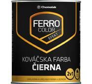 Краска Chemolak Ferro Color Efekt  кузнечная 0,75л.