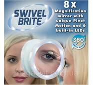 Зеркало с подсветкой  на присоске Свивел Брайт- Swivel Brite 360 8x