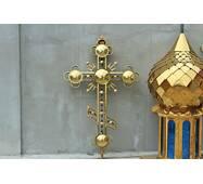 Крест накупольный 012А, купить в Украине