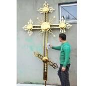 Крест накупольный 010, купить в Румынии