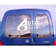 Заднее стекло (распашонка правая) без электрообогрева VW Caddy, Siat Inka (97-03) (Фольксваген Кадди, Сиат Инка 97-03)