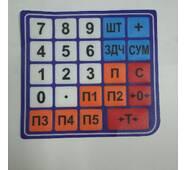 Наклейка клавіатури вагів ВТНЕ/1