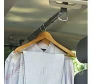 Автомобільна вішалка в авто для одягу