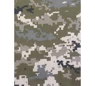 Ткань Грета камуфлированная Украинский пиксель (Порошенко)