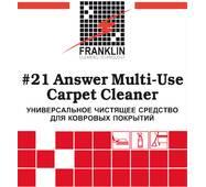 21 ANSWER MULTI - USE - Універсальний чистячий засіб для килимових покриттів  5 л F - 25