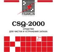 CSQ - 2000 - Універсальний миючий засіб, дезодорант для килимів, 5 л F - 36