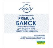 ПРИМУЛА БЛИСК - Чистячий засіб для скла, 1 л PR.BL.1