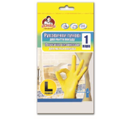"""Рукавички гумові (для посуду) міцні ТМ """"Помічниця"""", жовті, розмір 9 (XL)"""