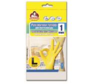 """Рукавички гумові (для посуду) міцні ТМ """"Помічниця"""", жовті, розмір 8 (L)"""
