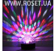 Диско-сфера Led Crystal Magic Ball Light