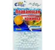 Наживка плавающая ароматизированная Сorona® ( миди) Универсал